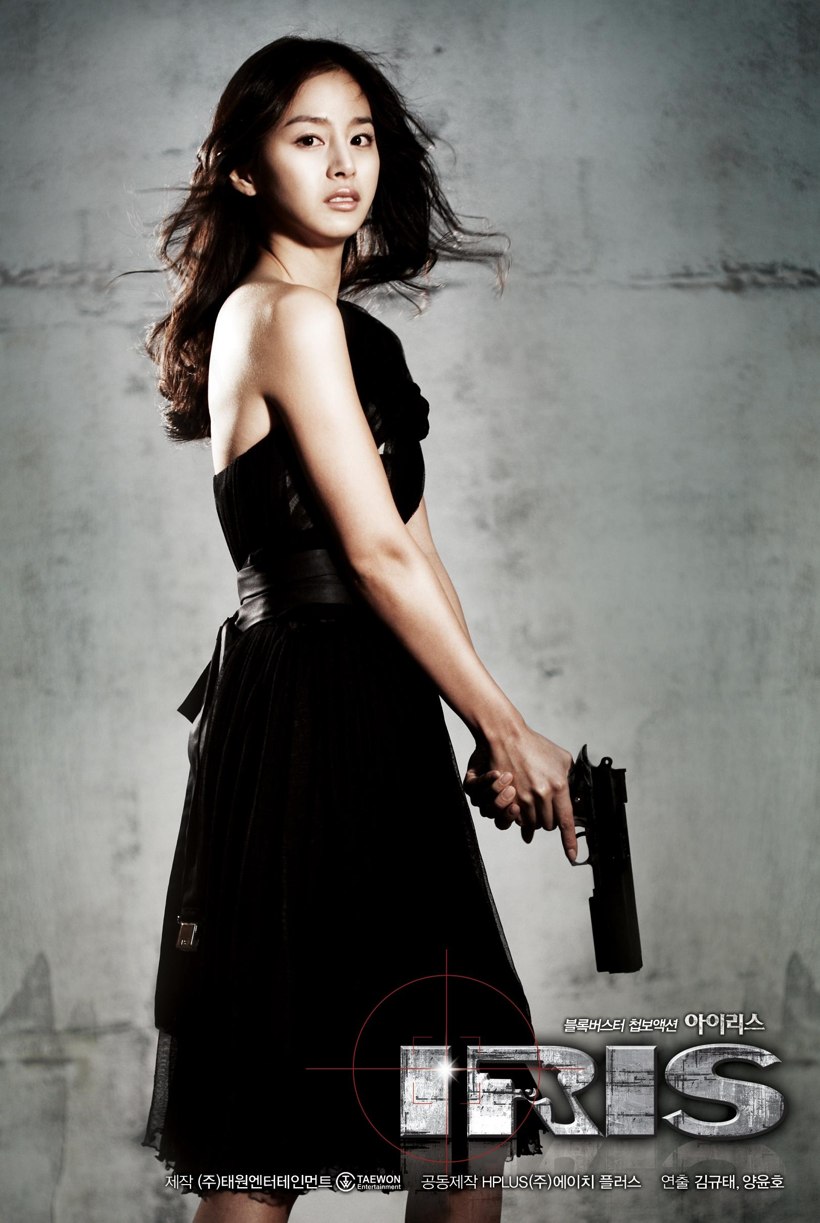 [韓劇] 아이리스 (特務情人IRIS) (2009) 7C6D_4B2CB06C